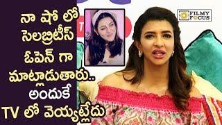 Manchu Lakshmi about Feet Up With The Stars Show @Press Meet - Filmyfocus.com