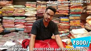 boutique creation suit chandni chowk delhi   cheapest fancy ladies suit market   urban hill