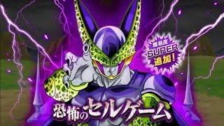 STR Super Perfect Cell Dokkan Event: 50 Stamina Super Hard: NO STONES! DBZ Dokkan Battle