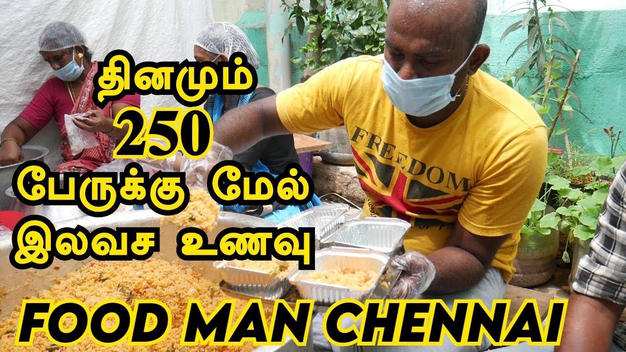 சென்னையின் உணவு மனிதர் | Feeding more than 250 People Daily | Food Review Tamil