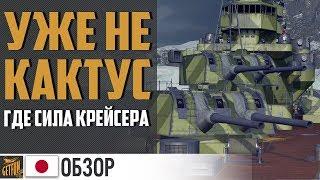 крейсер furutaka большой калибр 🔫 world of warships