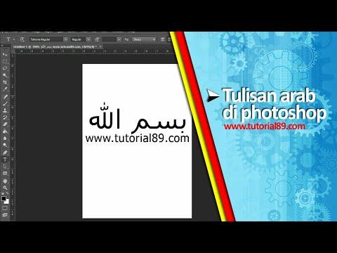 Cara Mengetik Tulisan Arab Di Photoshop