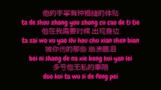 黄丽玲 (Huang Li Ling / A-Lin) - 现在我很幸福 (Xian Zai Wo Hen Xing Fu)
