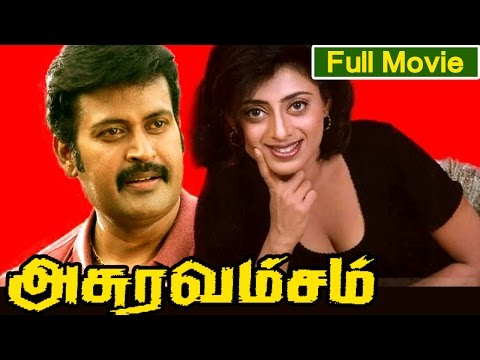 Tamil Full Movie   Asuravamsam   Action Movie   Ft. Manoj. K.Jayan, Priyaramani