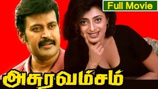 kannum kannum pesume amma Mp4 HD Video WapWon