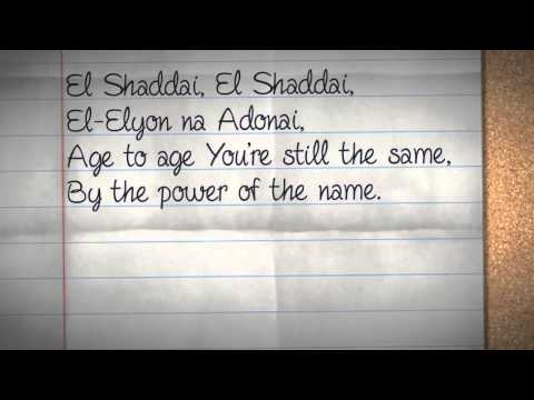 El Shaddai - Amy Grant Lyrics
