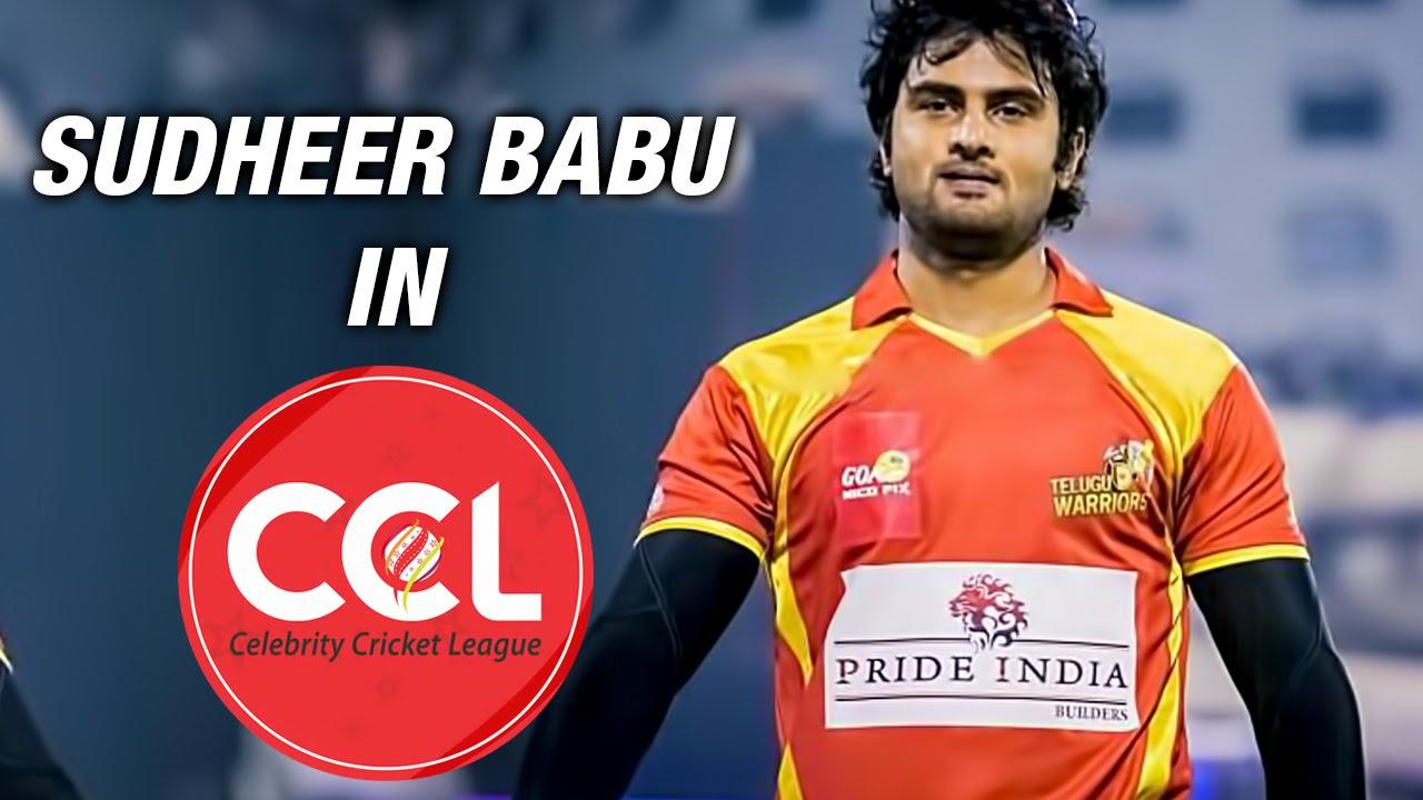 Celebrity Cricket League (CCL 6) - Telugu ... - YouTube