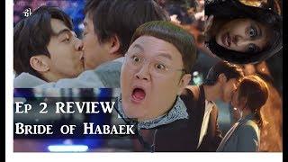 Download Video Bride of Habaek Ep 2 Review | MUMIA MP3 3GP MP4
