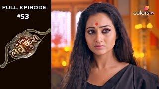 Ram Siya Ke - Luv Kush - 15th October 2019 - राम सिया के - लव कुश - Full Episode