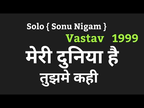 Meri duniya hai tujhme-whatsapp status song youtube.