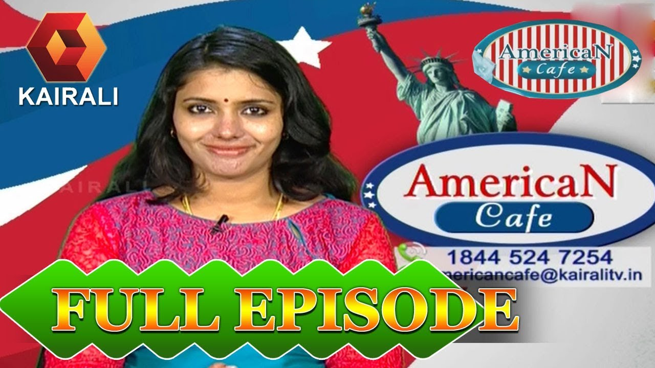 American Cafe | 9th October 2017 |  Full Episode