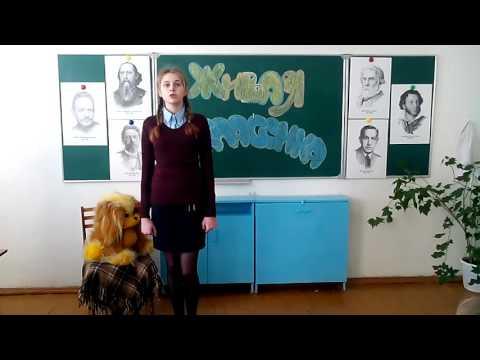 Сказка Медведь на воеводстве - Салтыков-Щедрин Сказки для детей АУДИО СКАЗКИ