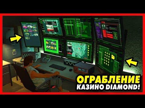 «Ограбление Казино Diamond» - ОБЗОР ОБНОВЛЕНИЯ / GTA 5 Online