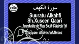 Suuratu kahfi sh xusen qari salaada tahajudka 2008 halingam mosq Nairobi (wiil somali)