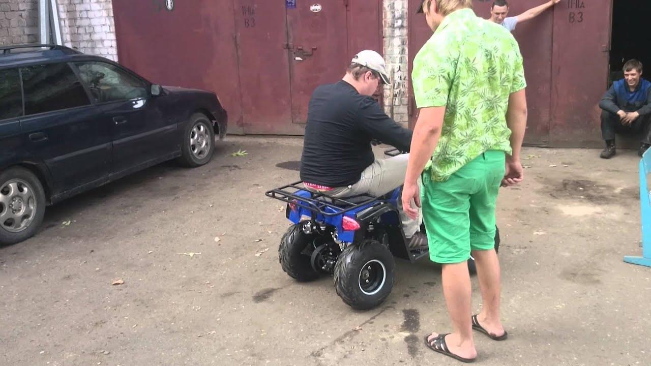 Квадроцикл 125 кубов новый - YouTube