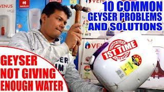 10 Common Geyser Problems And Solutions | Geyser Not Giving Enough Water | By Soumens Tech