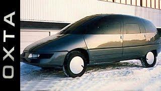 Супер минивэн СССР - лучший в мире! Забытые машины и самодельные автомобили СССР(, 2017-06-26T16:00:29.000Z)