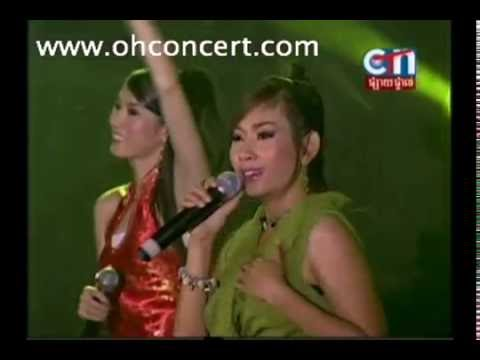 Baby Vox RE.V Concert - live in Cambodia (2008) Full HD