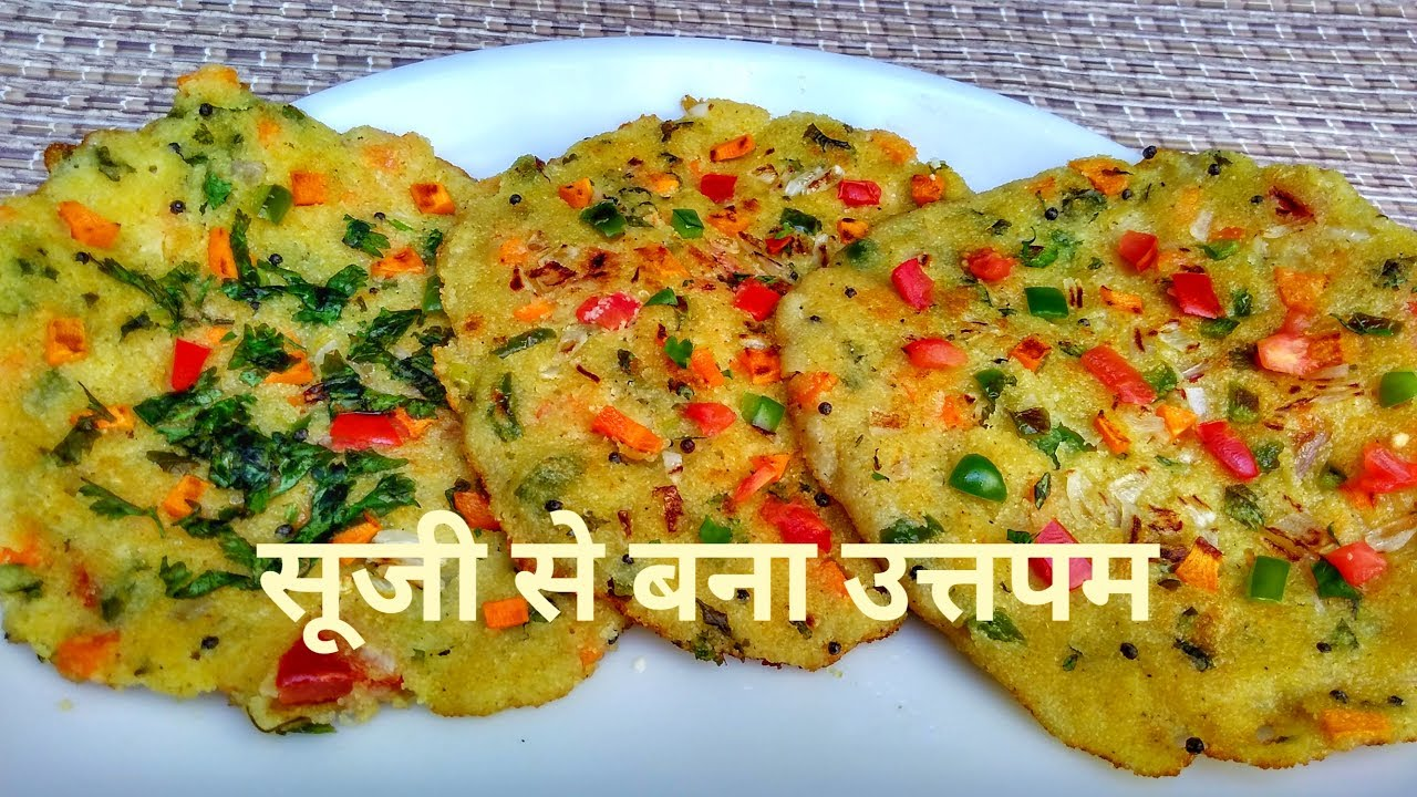 Uttapam recipe in hindi by indian food made easy rava uttapam uttapam recipe in hindi by indian food made easy rava uttapam recipe in hindi forumfinder Image collections