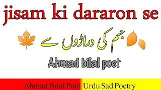 2 line urdu poetry || urdu sad poetry || urdu shayari | 2 line poetry