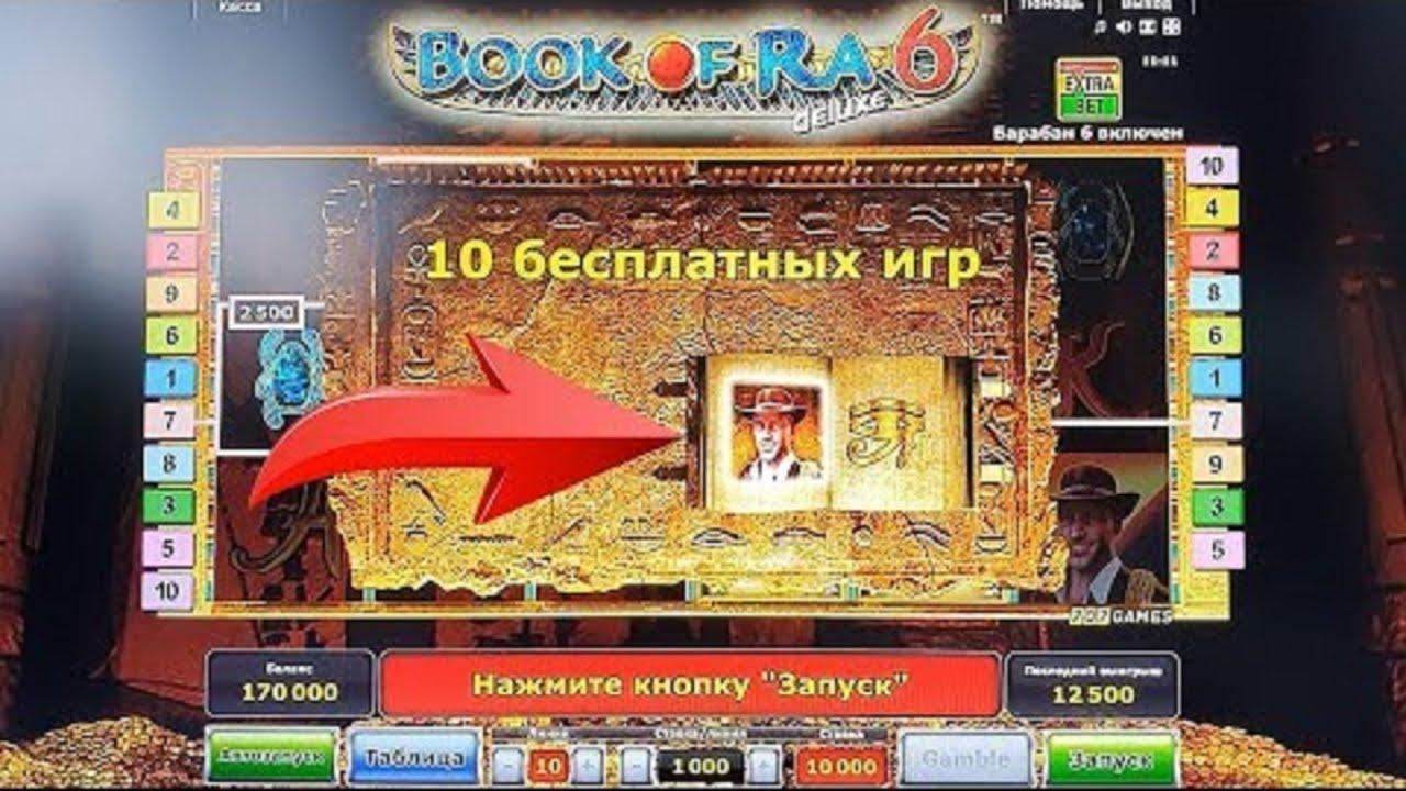 онлайн игры казино автоматы бонус