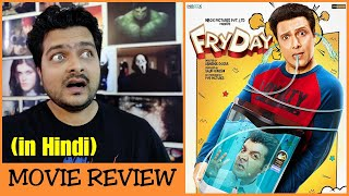 FryDay - Movie Review