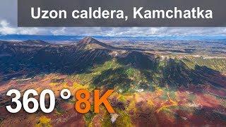 360 видео. Кальдера вулкана Узон, Камчатка, Россия. 8К видео с воздуха