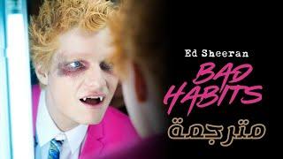 Ed Sheeran - Bad Habits مترجمة