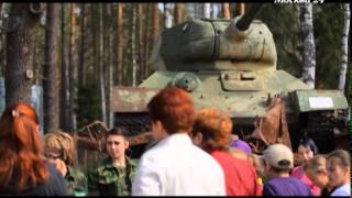 видео военный музей в черноголовке