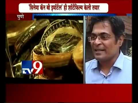 News Clip-Film Preservation by Co-Production of FTII & NFAI