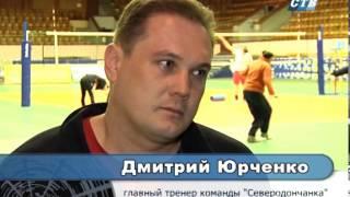 Дмитрий Юрченко накануне 14-го тура
