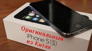 видео Заказать из Китая Apple оптом