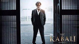 Kabali Nippu Ra Full Song | Telugu | Rajinikanth, Radhika Apte | Pa Ranjith | Santhosh Narayanan