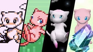 Evolution of Mew Battles (1996 - 2018)
