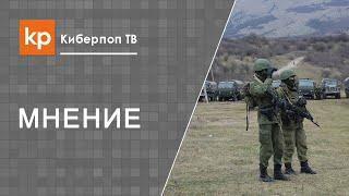 Война России с Украиной неизбежна?