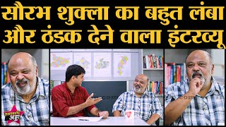 Saurabh Shukla Full Interview । Saurabh Dwivedi । Best Roles & Films । Life Story। Bollywood Kisse