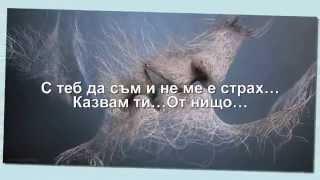 Repeat youtube video Отведи ме - Нотис Сфакианакис / VBOX7