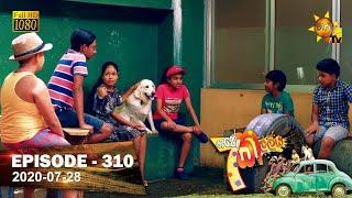 Hathe Kalliya | Episode 310 | 2020-07-28 Thumbnail
