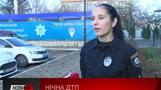 В Івано-Франківську на перетині вулиць Чорновола-Довженка-Петлюри трапилася ДТП
