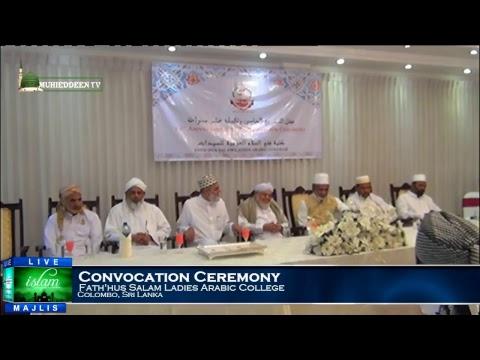 LIVE: Convocation Ceremony