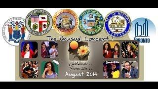 خدمات فريق الحياة الأفضل بأمريكا وكندا في صيف ٢٠١٤