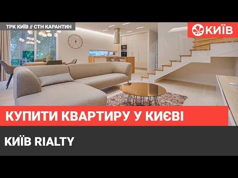Телеканал Київ: Продаж квартир у Києві - 23.06.20