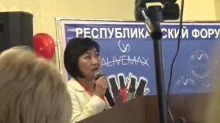 Alivemax Тебенова Карлыгаш Сакеновна, доктор мед наук, профессор, зав, кафедрой дефектологии КарГУ