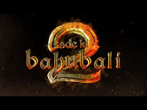 Baahubali 2 The Conclusion Spoof Teaser || Shudh Desi Endings
