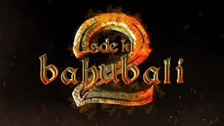 Baahubali 2 The Conclusion Spoof Teaser || Shudh Desi Endings