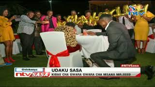 Udaku sasa: Kibao cha Gwara Gwara cha msanii Mr. Seed
