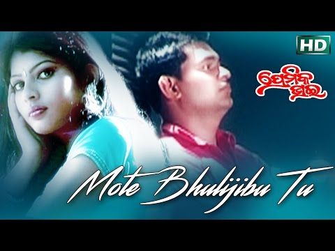 MOTE BHULIJIBU TU | Sad Song | Babul Supriyo | SARTHAK MUSIC | Sidharth TV