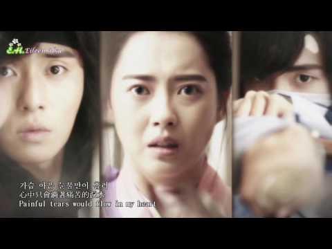 【Kor/Chn/Eng韓中英歌詞】《화랑》(Hwarang花郎) OST Part.3~《드림》(Dream夢)-볼빨간사춘기(Bolbbalgan4)