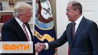 Закончите войну! Трамп принял главу МИД России Лаврова в Белом доме