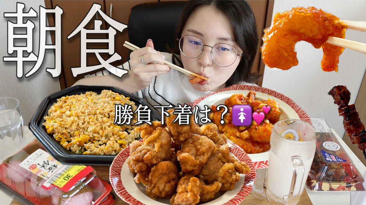 【爆食】中華爆食いしながら恋バナ🤭❤️最近は色々頑張ってます🙋♀️